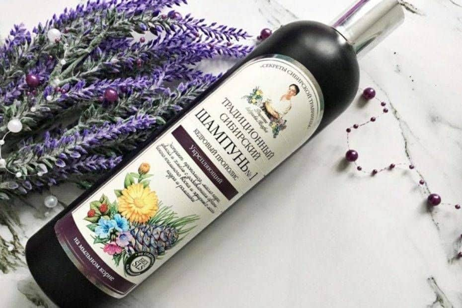 Babushka Agafia, lotion and shampoo on cedar propolis